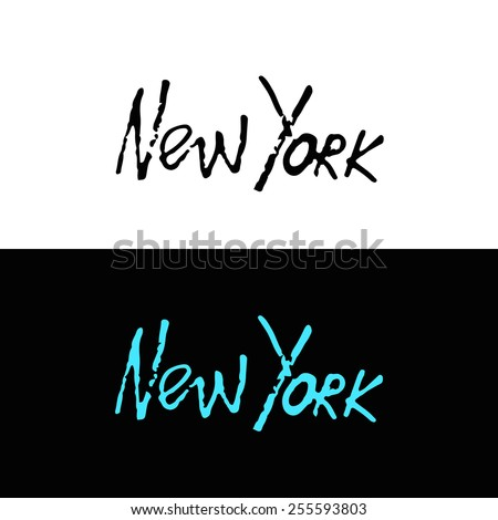 Rainy day hand lettered quote modern stock vector for T shirt printing nyc same day
