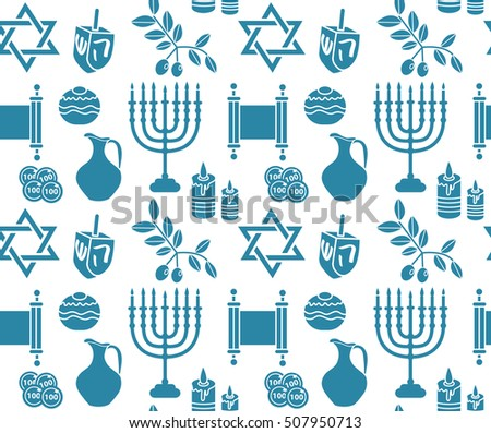 Jewish Religious Objects Vector Stock Vector 51601039 ...