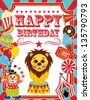 Happy Birthday Card Circus Design - stock vector