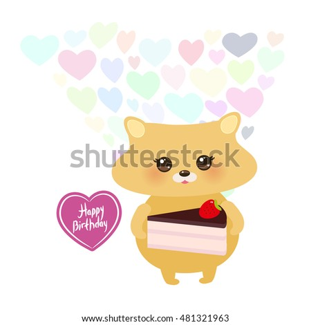 Happy Birthday Card Design Cute Kawaii Stock Vector 461129062