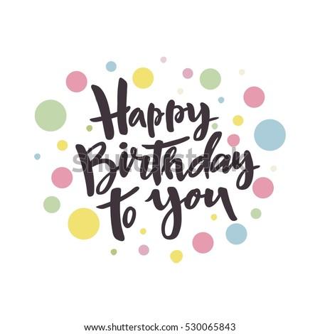 Happy Birthday Card Design Vector 530065849 Shutterstock – Birthday Card Design