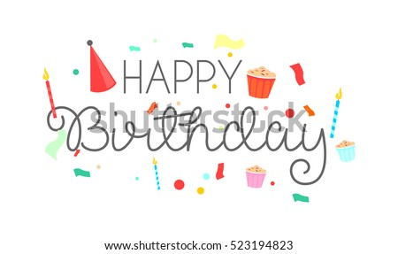Birthday cards by text