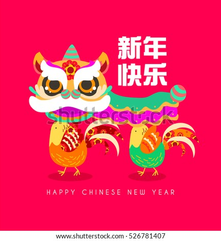 chinese new years cards