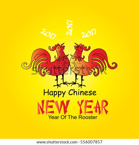 Happy Chinese New Year 2017 Card Stock Vector 420083752  Shutterstock