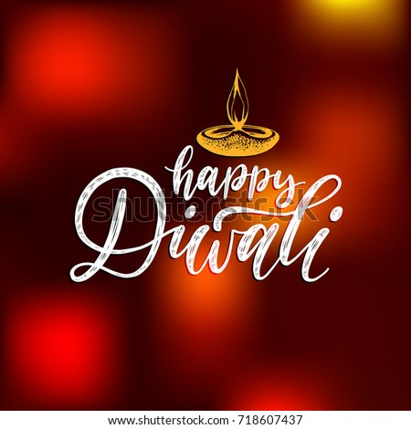 Diwali festival poster hand lettering vector stock vector 723008221 happy diwali hand lettering on color background vector lamp illustration for indian holiday greeting or stopboris Gallery