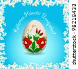 Happy Easter - Hungarian text, painted easter egg - stock vector