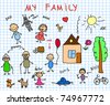 happy family, children's drawing, the vector - stock vector
