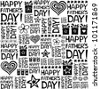 Happy father day. Seamless pattern. Vector Illustration. - stock vector