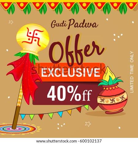 Gudi Padwa Festival Vector Illustra...