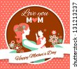 Happy Mother's Day. Card with beautiful silhouette of mother and baby in vintage style - stock vector