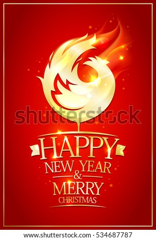 Happy new year and merry Christmas background with fiery rich golden rooster, 2017 card