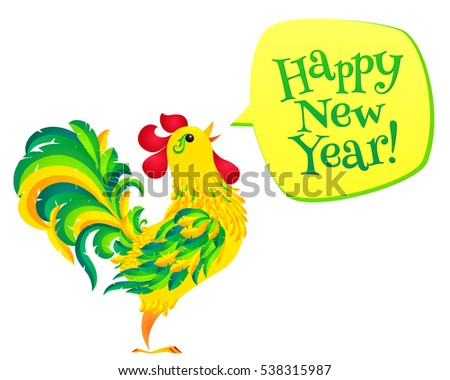 Happy New Year! - cartoon style speech bubble with green holiday rooster. Chinese symbol of 2017 new year.