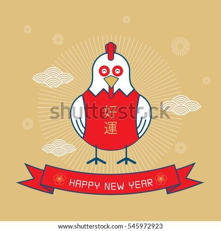 Chinese new year 2018 - Singapore Forum