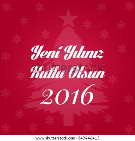 Merry Christmas Happy New Year 2017 Stock Vector 519394273 ...