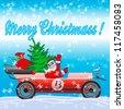 Happy Santa Claus on red car - stock vector