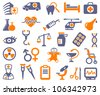 Health care icons - stock photo