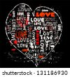 heart with typo, love concept,vector - stock vector