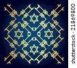 Hebrew Design. Vector illustration - stock vector