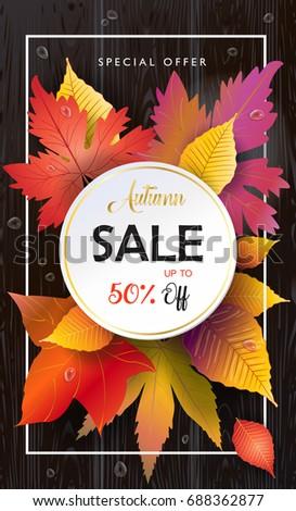 Hello autumn vector illustration fall sales stock vector 688362166 shutterstock - Thanksgiving decorations on sale ...