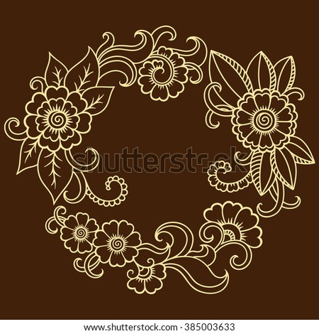 Floral Alphabet Letter Coloring Book Adults Stock Vector