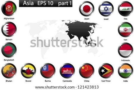 Detailed national flags of asian countries clipped in round shape