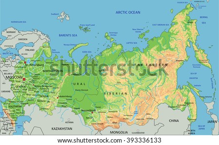 High Detailed Canada Physical Map Labeling Stock Vector - Phisical map of canada