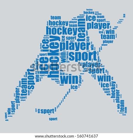 football typography 3d text word art stock vector 160741619 shutterstock
