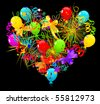 Holiday heart, vector illustration - stock photo