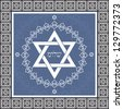 Holiday Shalom hebrew design with David star  - jewish greeting background, vector illustration - stock photo