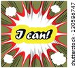 I can! boom background stamp template - stock photo