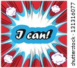 I can! boom background stamp template - stock vector