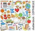 I Love School Classroom Supplies Notebook Doodles Hand-Drawn Illustration Design Elements on Lined Sketchbook Paper Background - stock vector