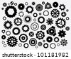 Illustrated vector Cogs - stock vector