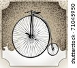 Illustrated vintage background with old bicycle. Vector illustration. - stock vector