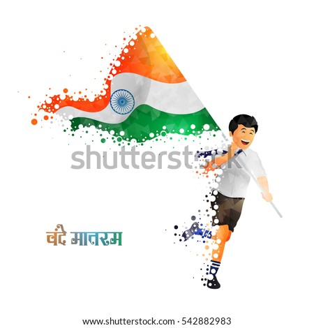 Illustration of a Boy waving National Flag and running, Creative Hindi Text Vande Mataram ( I praise thee, Mother ) for Indian Republic Day celebration.