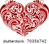 Illustration of Abstract Swirls Forming the Shape of a Heart - stock vector