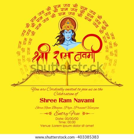 Illustration lord rama message hindi meaning stock vector illustration of lord rama with message in hindi meaning shri ram navami background stopboris Gallery