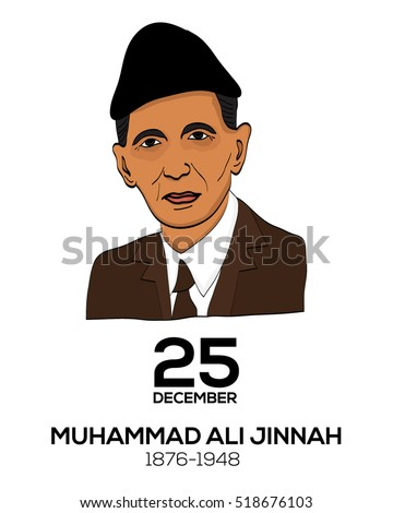 Illustration of Muhammad Ali Jinnah (founder of pakistan) vector background