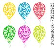 illustration of set of balloon for different occasion on isolated white background - stock photo