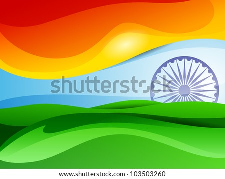 Related pictures independence day coloring pages independence day fun