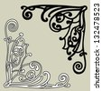 Intricate corner ornaments - stock vector