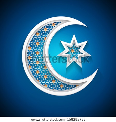 platina muslim Santo antônio da platina ramadan timing 2018 - find (رمضان) fasting (roza) schedule calendar of iftar & sehri time browse ramazan time table, calendar and siyam timings of santo antônio da.