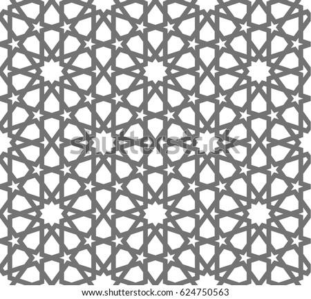 3d Round White Frame Vignette Islamic Stock Vector ...