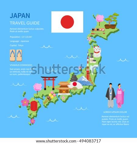 Taiwan Map Colorfaul Landmarks Illustration Design Stock Vector - Us landmarks map