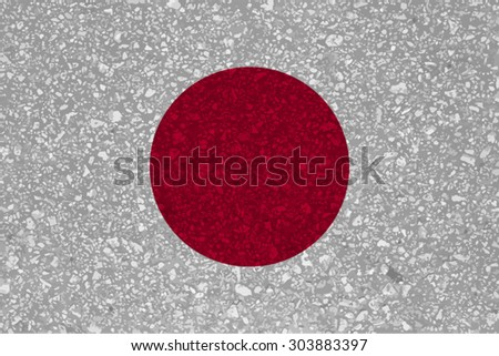flag japan japanese banner on scratched stock photo 557107081, Powerpoint templates