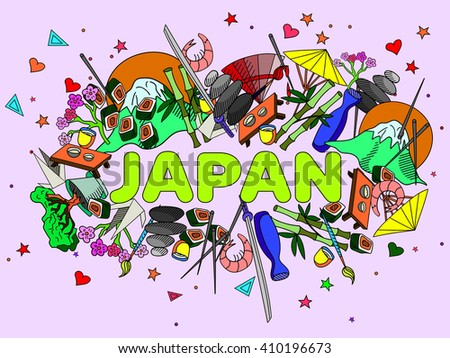 Japan line art design vector illustration. Separate objects. Hand drawn doodle design elements.
