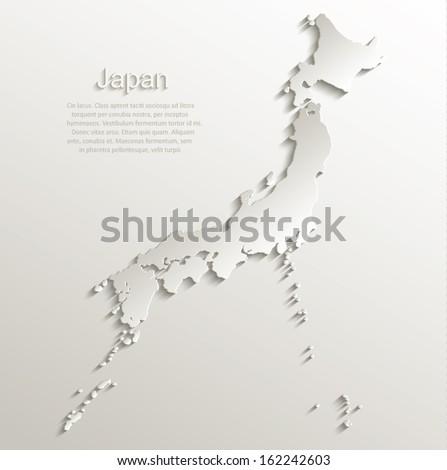 Japan Map Glass Card Paper D Stock Vector Shutterstock - Japan map 3d