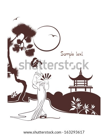 Japan vintage style card - vector drawing