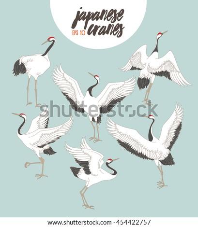 Japanese Dancing Cranes Vector Set Traditional Stock ... - photo#30