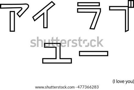 Z Vector Icon Stock Vector 565125490 Shutterstock